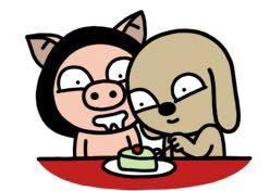 icon facebook chế chó nâu phần 57