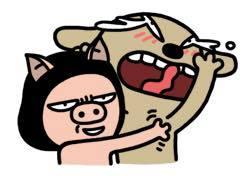 icon facebook chế chó nâu phần 47