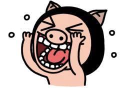 icon facebook chế chó nâu phần 44
