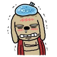 icon facebook chế chó nâu phần 36