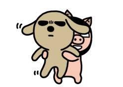 icon facebook chế chó nâu phần 37