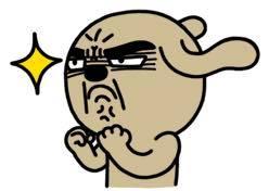 icon facebook chế chó nâu phần 23