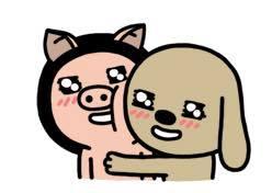 icon facebook chế chó nâu phần 11