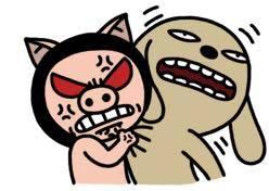 icon facebook chế chó nâu phần 5