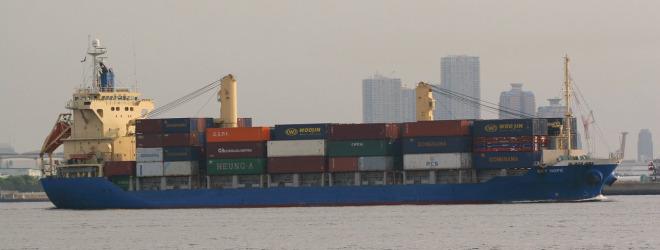 Tìm hiểu thông số kĩ thuật tàu Biển Đông Star