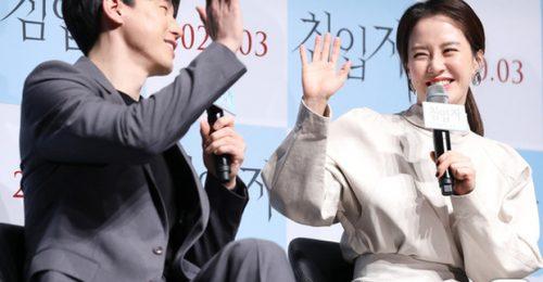 Nhan sắc đúng là biến hóa khó lường của Song Ji Hyo khiến cộng đồng mạng xao xuyến