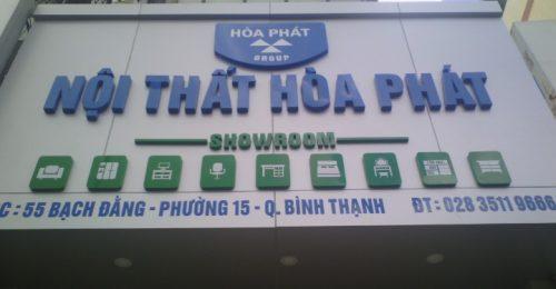 Nội thất Hòa Phát – Thương hiệu nội thất số 1 Việt Nam