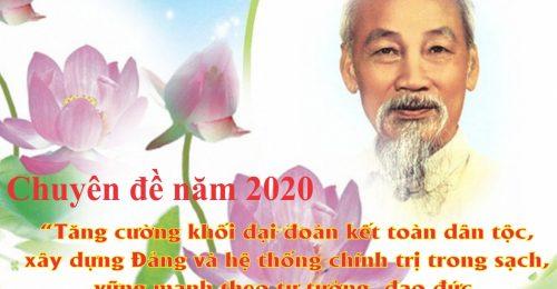 Bài thu hoạch chuyên đề năm 2020 tăng cường khối đại đoàn kết toàn dân tộc